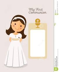 my communion my communion invitation communion with message stock vector