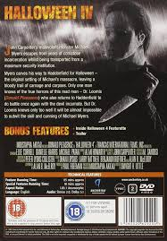 halloween 4 the return of michael myers dvd amazon co uk