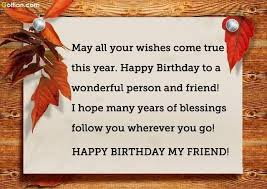 75 beautiful birthday wishes images for best friend birthday