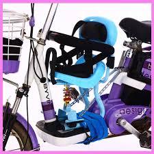 si e enfant scooter bébé enfant moto vélo électrique siège de sécurité moto avant de la