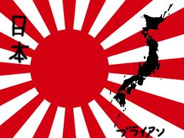 japanese rising sun flag rising sun 1024x768 by brianl03