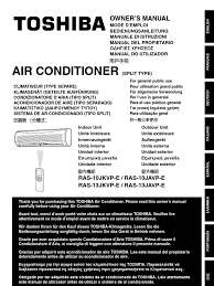 daiseikai owners manual hvac timer