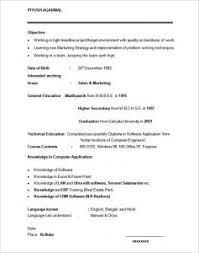mba student resume for internship unique mba student resume for internship with additional mba