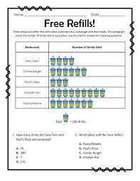 the teacher treasury free downloads
