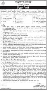 Join Our Facebook Page Bangladesh Railway Job Circular 2017 Job Education 24
