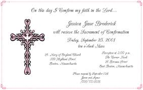confirmation invitation printable confirmation invitation templates