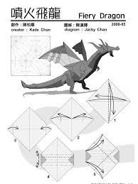 origami dragon pdf tutorial origami handmade