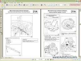 renault dialogys rus parts catalog repair manual order u0026 download