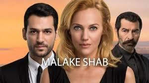 malake shab 01