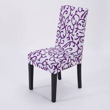 Dining Chair Short Slipcovers Popular Short Chair Covers Buy Cheap Short Chair Covers Lots From