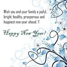 the 25 best happy new year message ideas on message