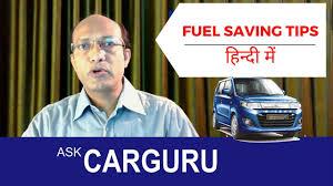 Diesel Tips Meme - fuel saving tips by carguru all video tips in hindi most