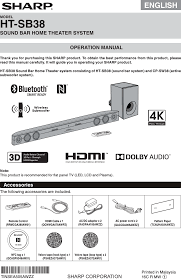 rca dvd home theater system troubleshooting htsb38 sound bar home theater system user manual ht sb38 sec en