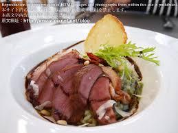 abr騅iation cuisine abr騅iation cuisine 100 images yerevan经济型酒店ibis yerevan