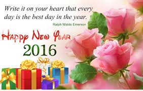 best new years cards animated 3d new year 2016 e cards images new year greeting best