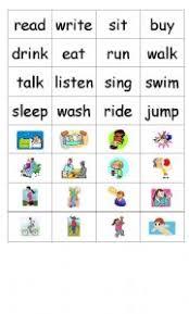 worksheet action words memory game