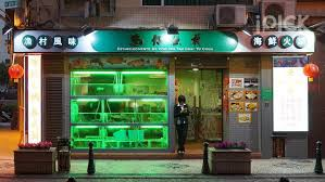 comi de cuisine estabelecimento de comi des tam chai yu chun misc