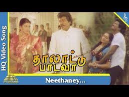 kisaragi attention mp3 free download download parthiban actor songs free online mp3