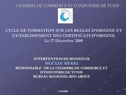 chambre de commerce formation chambre de commerce et d industrie de tunis ppt télécharger