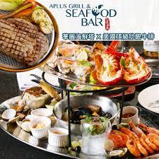 cuisine mont馥 台北花酒藏海鮮吧 2 4人海陸分享餐 momo購物網