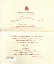 hindu wedding invitation uncategorized wedding invitation wording in for hindu