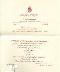 hindu wedding invitations wording uncategorized wedding invitation wording in for hindu