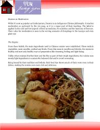 the concepts behind the chinese food philosophy