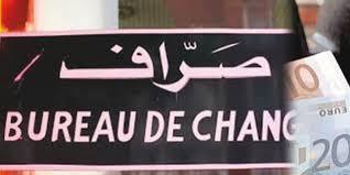 bureau de change en les bureaux de change réautorisés à acheter et vendre des devises en