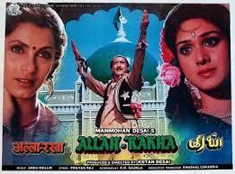 biography of movie coolie allah rakha film wikipedia