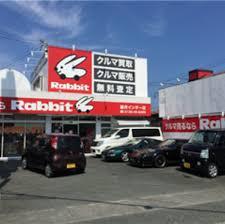 lexus singapore hotline rabbit fukuroi car from japan