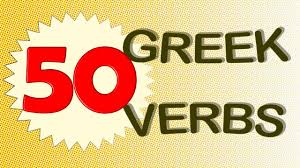 most useful greek phrases audio 101 languages 50 most common greek verbs for beginners with exles youtube