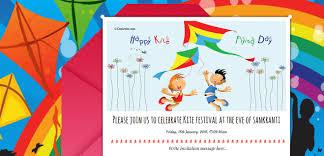 Hindu Baby Naming Ceremony Invitation Cards Free All Designs Invitation Card U0026 Online Invitations