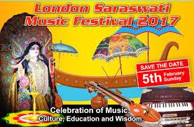 Saraswati Puja Invitation Card London Saraswati Puja