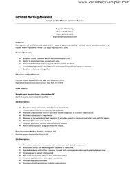 resume summary of qualifications for a cna cna resume skills resume cv cover letter