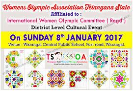 Olympic Invitation Cards Invitation Cards Anilkumar Creations