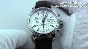 мужские наручные швейцарские часы louis erard l78259aa21 youtube