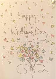happy wedding day happy wedding day blank card