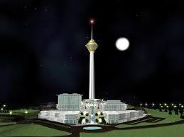 تصویر  دانلود پروژه برج میلاد