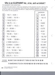 best worksheet did you hear about math worksheet luizah worksheet