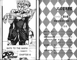 jojo s bizarre adventure read jojos bizarre adventure part 5 vento aureo chapter 3 mangafreak
