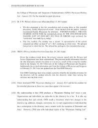 saskatchewan privacy commish investigative report reveals misdirected u2026