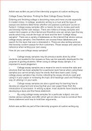 sample essay test essays the act writing sample essays test preparation