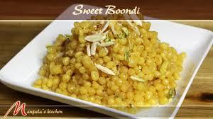 Manjula Kitchen Sweet Boondi Indian Dessert Recipe By Manjula Youtube