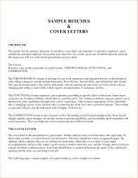 law clerkship cover letter techctrl info all about sample worksheet