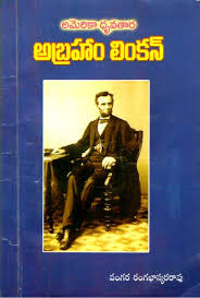 biography of abraham lincoln download america s dhruvatara abraham lincoln telugu