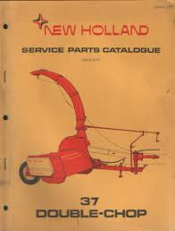 new holland parts images reverse search