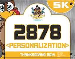 turkey run thanksgiving day sample 2014 bib gif