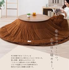 Japanese Kotatsu Emoor Co Ltd Rakuten Global Market Microfiber Kotatsu Futon