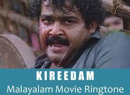 Meme Ringtones - kireedam mohanlal malayalam movie mp3 ringtone download