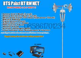 pengalaman membuat rt rw net paket usaha bts rt rw net up to 30 km sangdesains